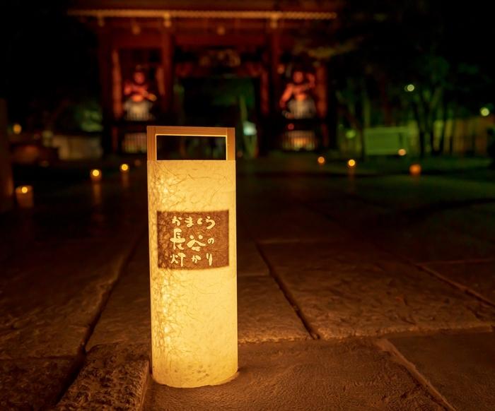 かまくら長谷の灯かり2019 鎌倉大仏殿高徳院・光則寺・長谷寺のライトアップ_b0145398_21535052.jpg