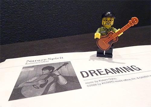 夢は「DREAMING」_c0137404_19433296.jpg