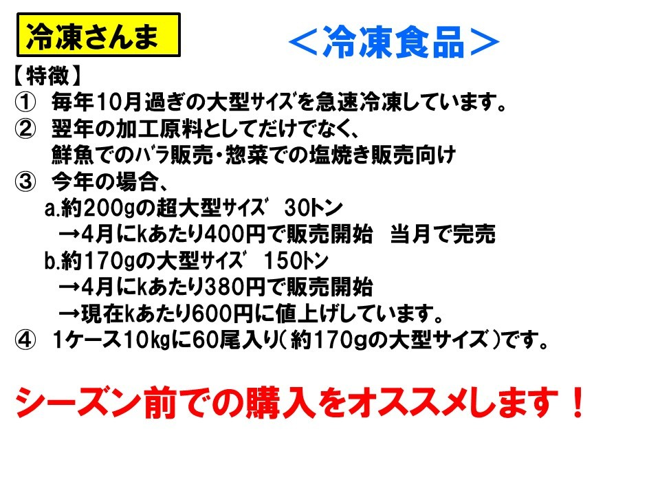 f0070004_11335262.jpg