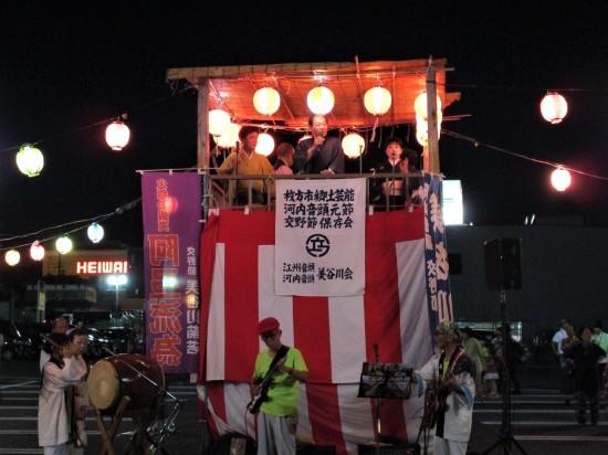 盆の八月 大阪へ_e0303005_17212583.jpg