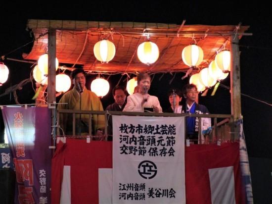 盆の八月 大阪へ_e0303005_17240353.jpg