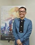 アイラブジャパン:「シン・ジャポニズム」到来か!?→宮崎駿監督の12人の後継者たち!?_a0348309_10312492.jpg