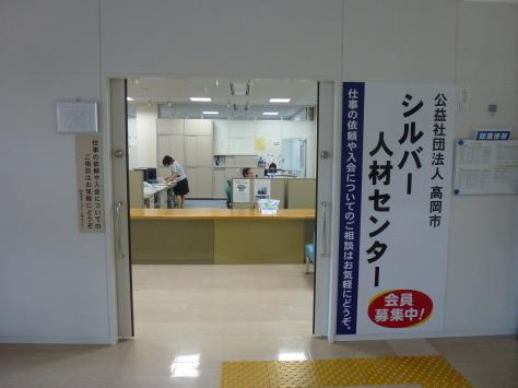 事務所移転のお知らせ_a0075913_10155912.jpg