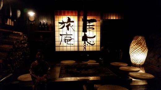 黒川温泉 九重夢大吊り橋 高山辰雄ジュニア美術展_f0208315_15275273.jpg