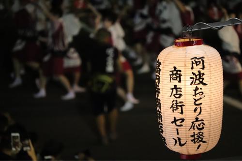 課題曲披露&高円寺阿波踊り_a0052916_00015912.jpg