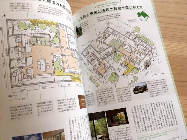 建築知識9月号 平屋設計成功の方程式_b0038919_08511448.jpg