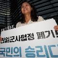 倫理の問題を感情の問題に矮小化する欺瞞と工作 - 関口宏の韓国叩き_c0315619_14041604.png