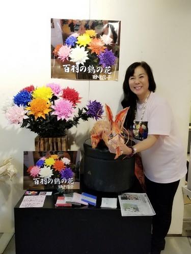 埼玉伝統工芸会館に行ってきました。_f0165126_10082249.jpg