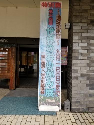 埼玉伝統工芸会館に行ってきました。_f0165126_10095309.jpg