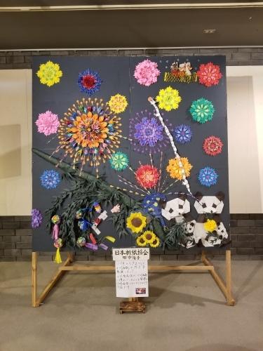 埼玉伝統工芸会館に行ってきました。_f0165126_10103803.jpg