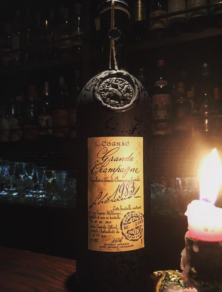 Cognac LHERAUD Grande Champagne 1983 (46%vol)_d0011635_17593946.jpg