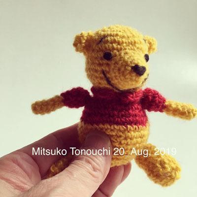 プーつながり・・・     Pooh..._b0029036_09493225.jpg