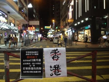 香港デモ_c0008439_10022651.jpg