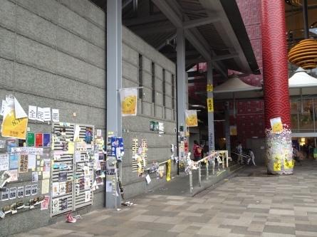 香港デモ_c0008439_10023321.jpg