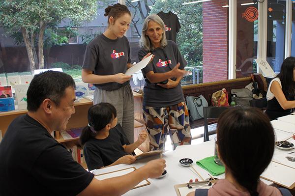 ヤナ・アンドレディスさんによる日本で初めてとなるワークショップ!_f0171840_12595991.jpg
