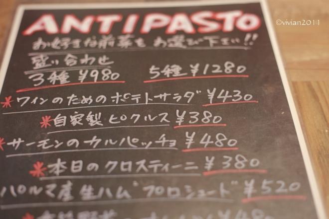 東京 Papa Milano(パパミラノ)国際フォーラム店 ~軽く食事を~_e0227942_22055354.jpg
