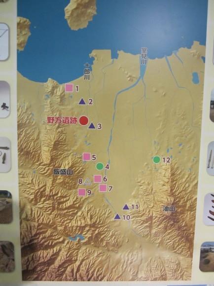 三国志の時代・野方遺跡は卑弥呼の時代に重なる遺跡_a0237545_15561949.jpg