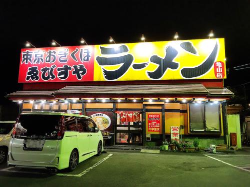 東京おぎくぼラーメン*ゑびすや亀山店_e0292546_06523751.jpg