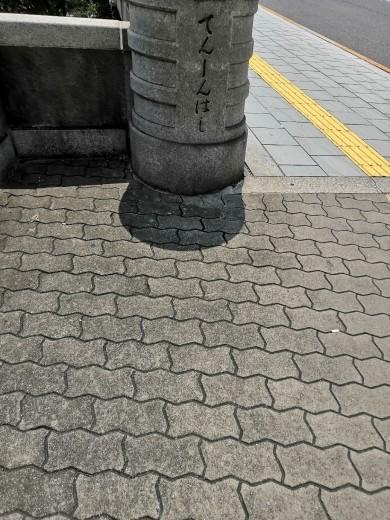 天神橋筋商店街界隈_a0004752_21435416.jpg