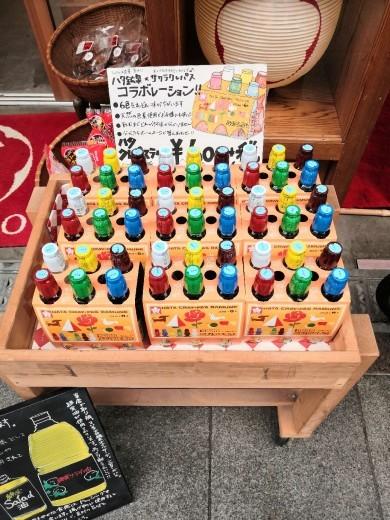 天神橋筋商店街界隈_a0004752_21435431.jpg