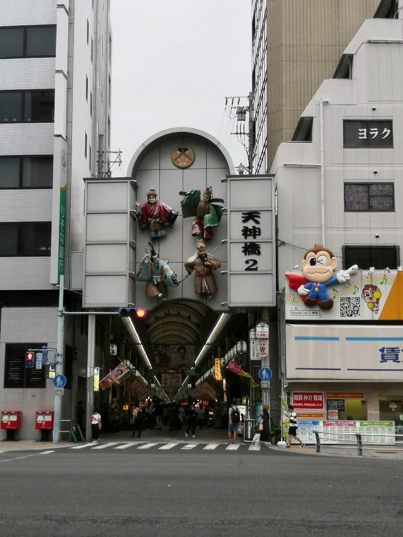 天神橋筋商店街界隈_a0004752_21442203.jpg