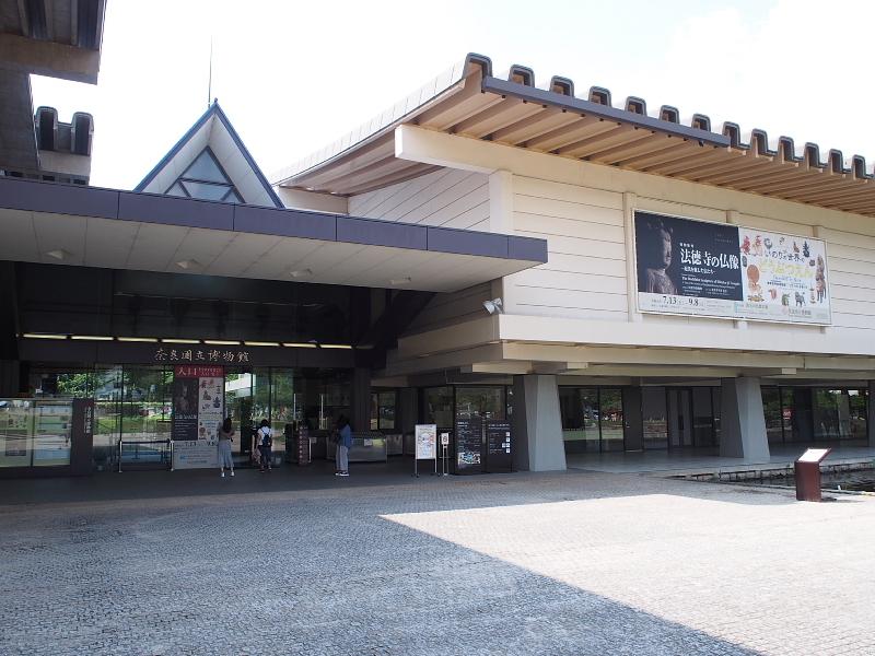 【奈良国立博物館】すごくよかった!「いのりの世界のどうぶつえん」展_b0008655_23370333.jpg