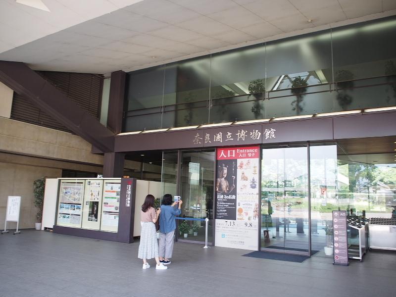 【奈良国立博物館】すごくよかった!「いのりの世界のどうぶつえん」展_b0008655_23374896.jpg