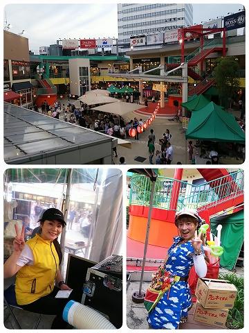 16回目の「米町ふれあい夏祭り」_f0043559_13112234.jpg