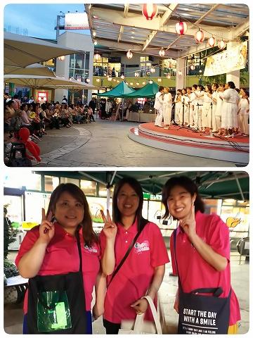 16回目の「米町ふれあい夏祭り」_f0043559_13113665.jpg