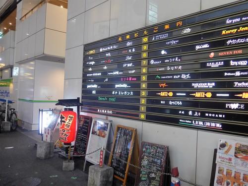 大阪・北新地「タンポポ」へ行く。_f0232060_19531217.jpg