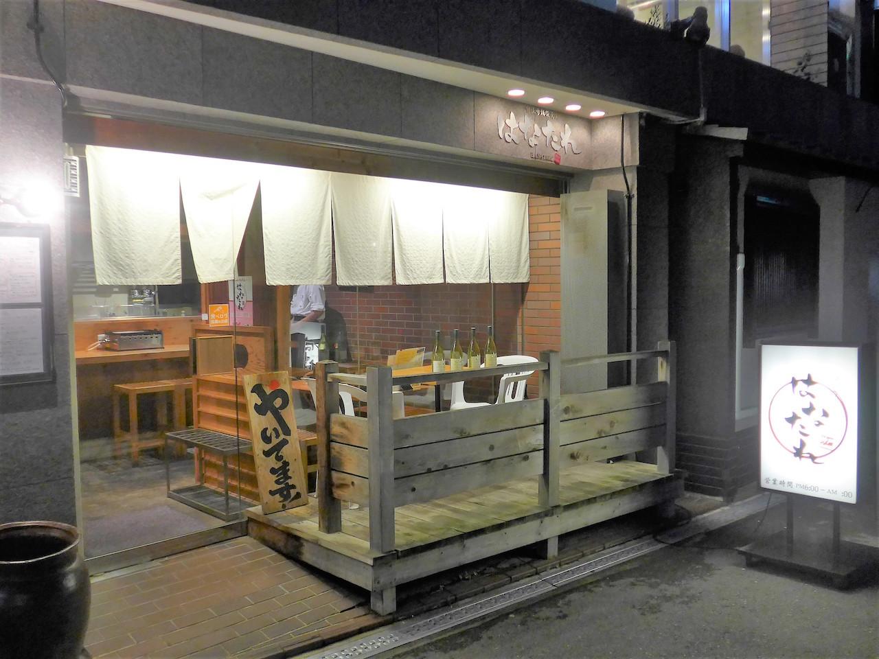 大阪・東梅田「曾根崎鉄板食堂はなたれ」へ行く。_f0232060_20263887.jpg
