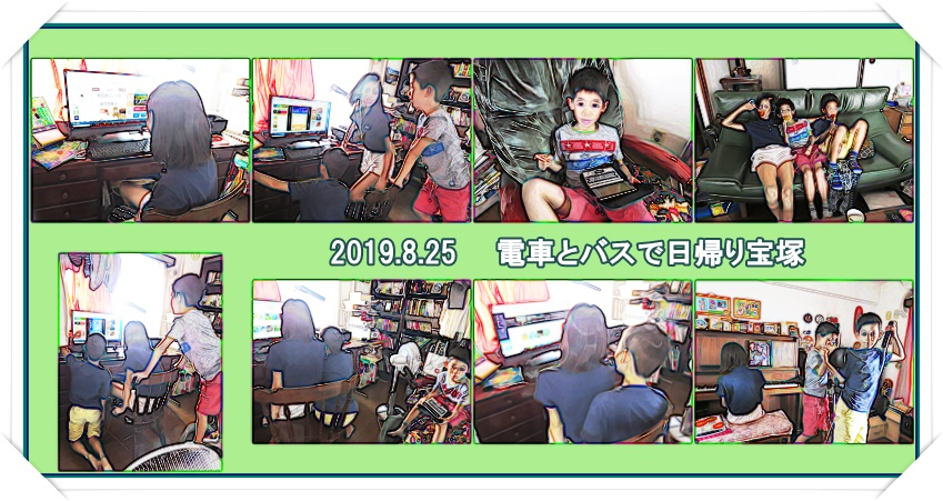 a0052666_1604880.jpg