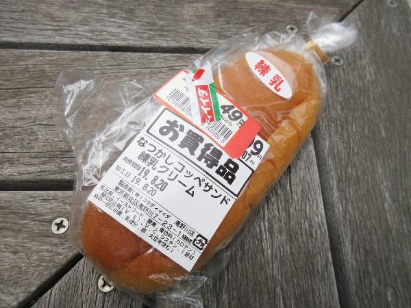 コモディイイダのコッペパン(なつかしコッペサンド 練乳クリーム)_c0152767_20523057.jpg