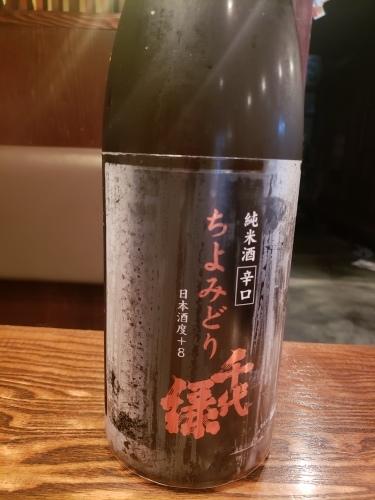 おすすめ地酒_a0310573_06383004.jpg