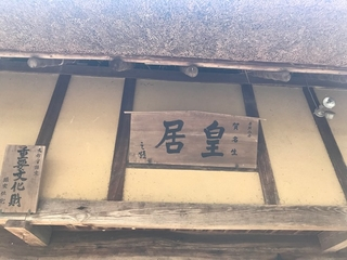 RICO YUZEN, Asian Tour, Spring 2019 ! Part 1_a0385974_19474654.jpg