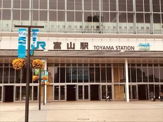 RICO YUZEN, Asian Tour, Spring 2019 ! Part 1_a0385974_19474855.jpg