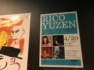 RICO YUZEN, Asian Tour, Spring 2019 ! Part 1_a0385974_19474916.jpg