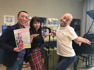 RICO YUZEN, Japan & Taiwan Tour, Spring 2019 ! Part 2_a0385974_19475165.jpg