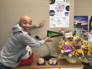 RICO YUZEN, Japan & Taiwan Tour, Spring 2019 ! Part 2_a0385974_19475182.jpg