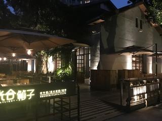 台湾ツアーのあいまに~_a0385974_19475733.jpg
