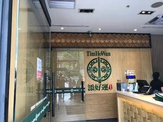 台湾ツアーのあいまに~_a0385974_19475860.jpg