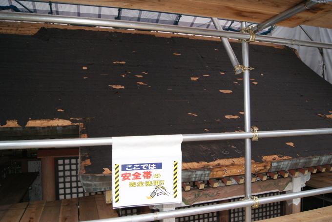 西宝殿 高欄解体・銅板屋根解体 R1.08.29_f0191383_09235485.jpg
