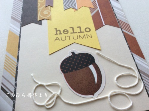 Let's create a weekly card & show off! #31 Hello Autumnカード_d0285885_10513963.jpeg