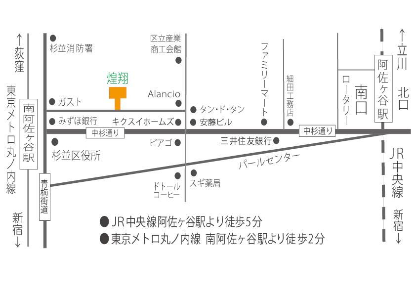 地図_c0136088_17335928.jpg