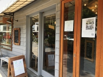 朝食屋コバカバとスタバ 3店舗限定のほうじ茶のシフォンケーキ_f0231189_23422747.jpg