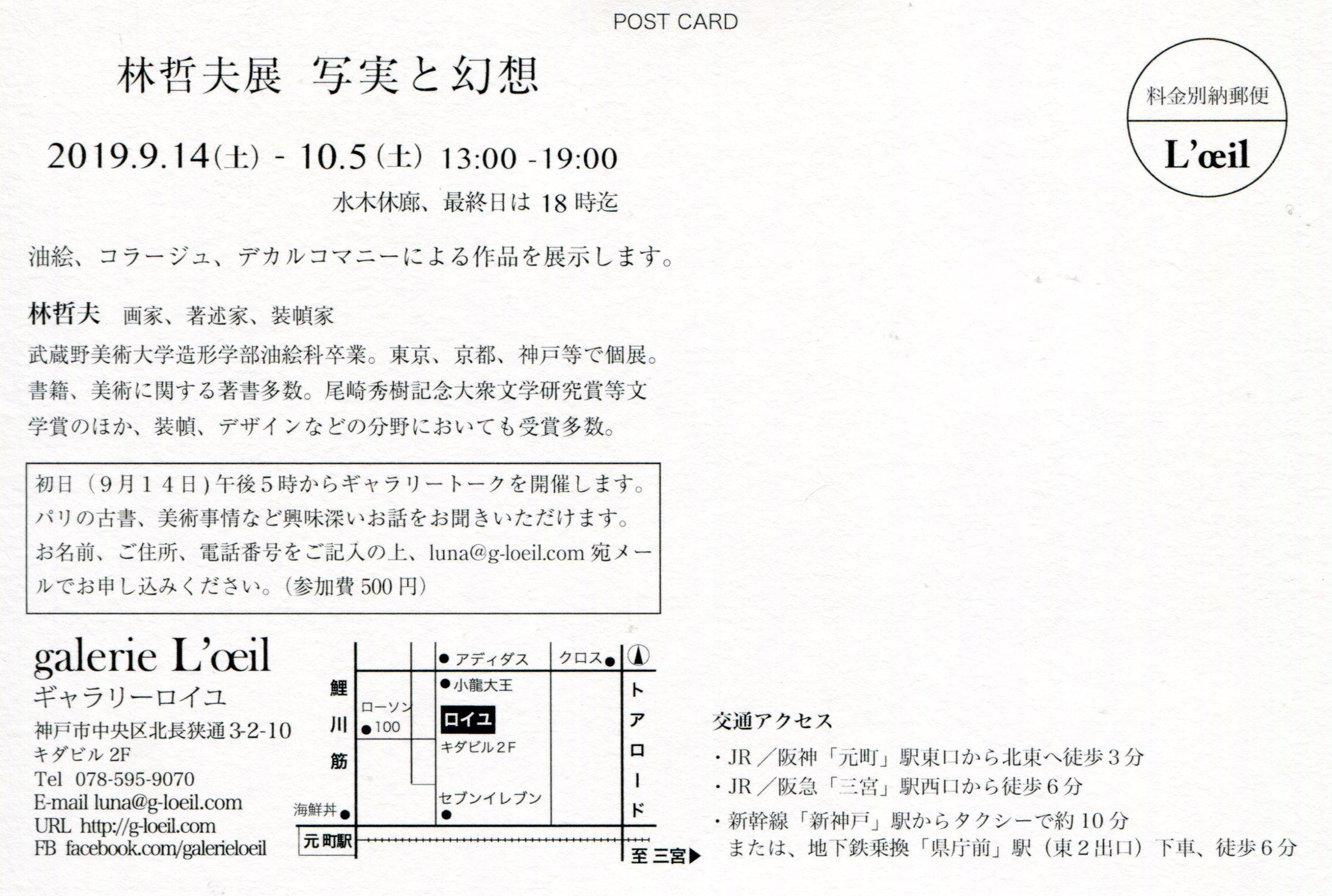 f0307792_19501864.jpg