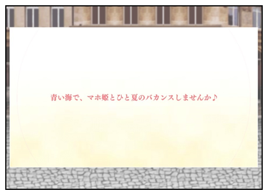 【プリコネ雑記#15】~無料10連×17日(7~12日目)~_f0205396_12293323.jpg