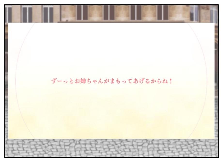 【プリコネ雑記#15】~無料10連×17日(7~12日目)~_f0205396_12424706.jpg