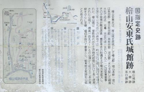 檜山城跡第4次調査見学会_e0054299_12043560.jpg