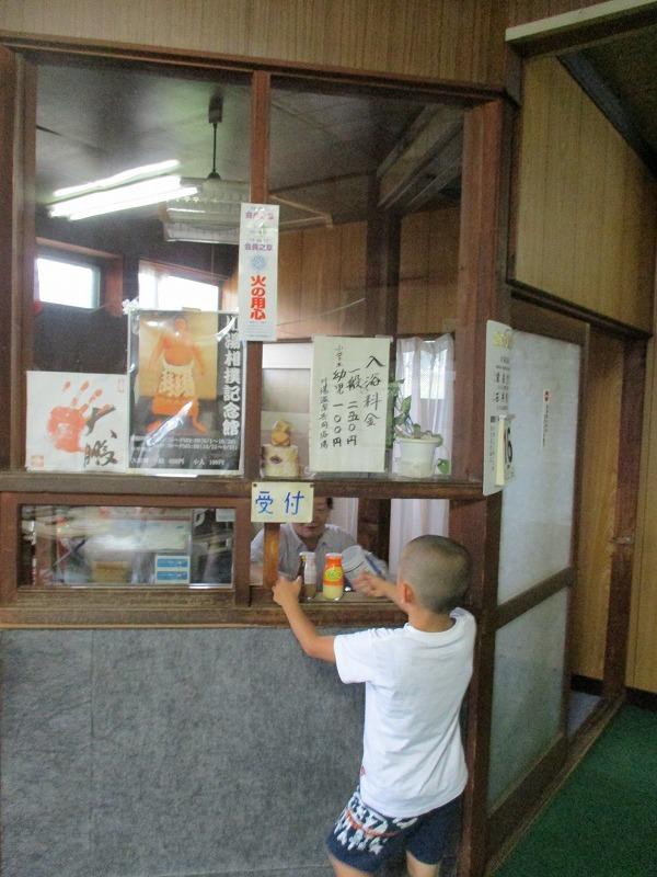 令和元年・道東家族旅行・・・③のⅡ(8月16日・金)_f0202703_20021819.jpg
